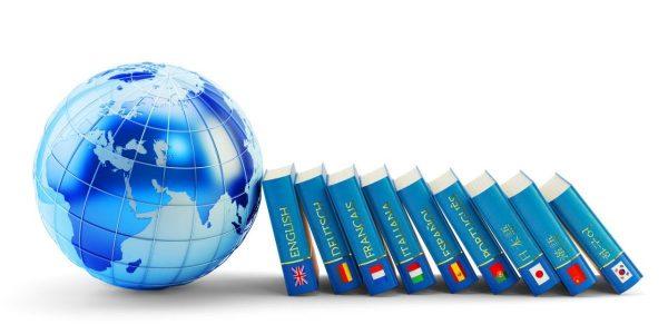 Профессиональное бюро переводов «Эксперт»